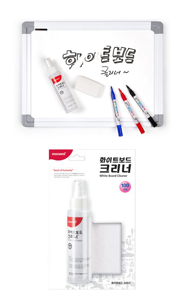 white-board-cleaner.jpg
